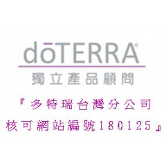 doTERRA website license ID